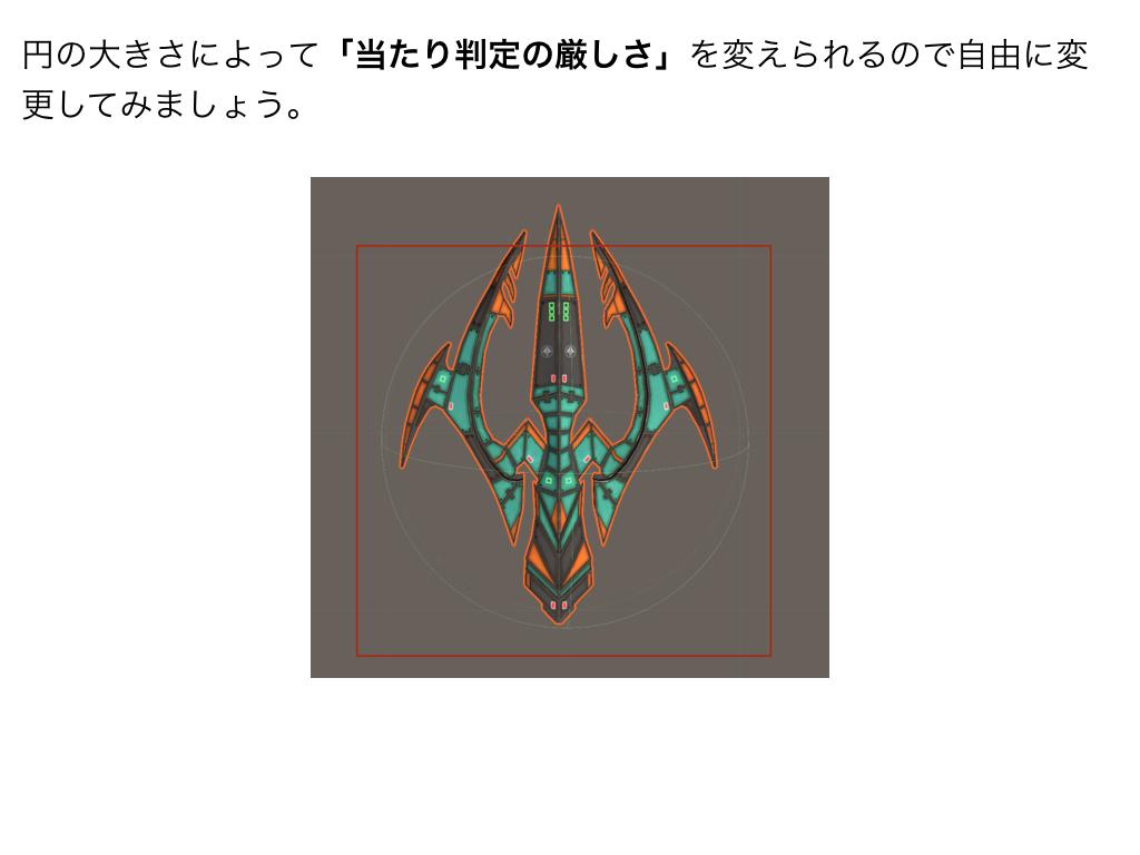 C8147472 2a40 4bc0 b2d3 7a09fbaa85b2