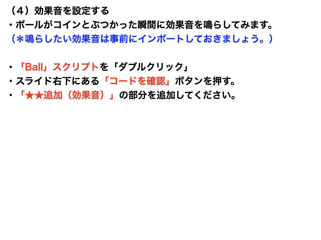 28a42b8f c7e3 4d14 a61b b64ff1e8bd32